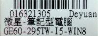 b_200_73_16777215_00_images_IMG_0532.JPG