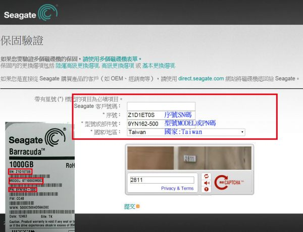 b_600_460_16777215_00_images_seagate-1.jpg