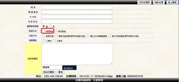 b_700_321_16777215_00_images_eva7(2).png