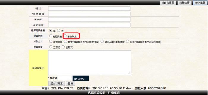 b_700_321_16777215_00_images_eva9(1).png
