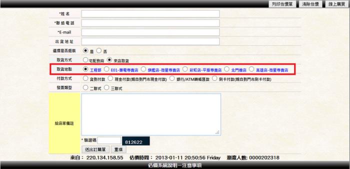 b_700_338_16777215_00_images_eva10(1).png