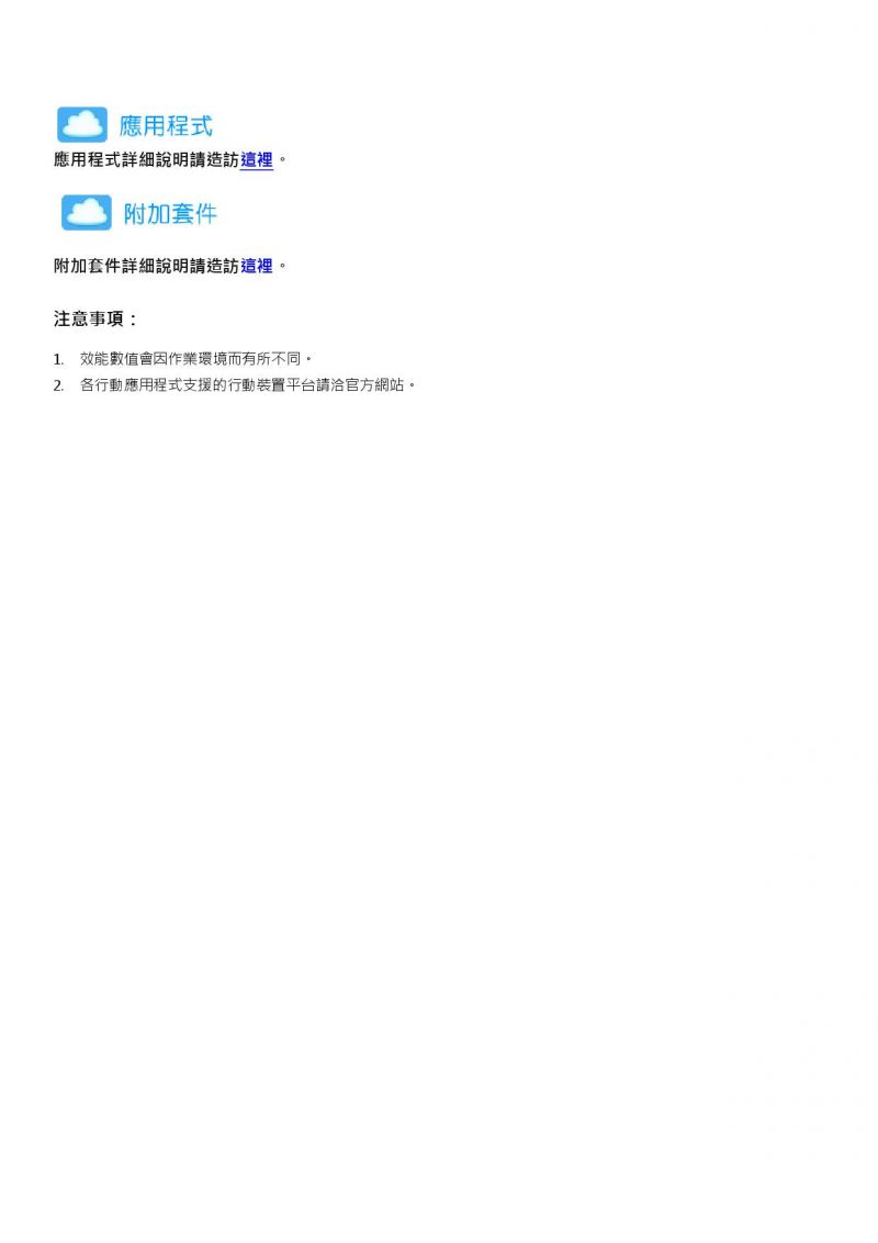 b_800_1132_16777215_00_images_kill7728_DS115_DS11515.jpg