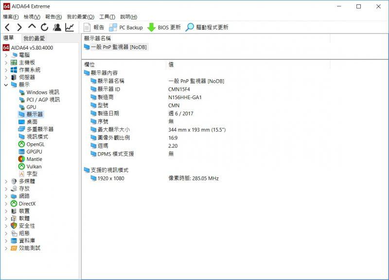 b_800_600_16777215_00_images_yau0715_GE63VR7RE_54.jpg