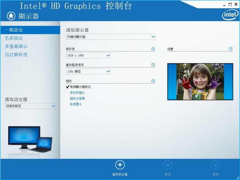 b_800_600_16777215_00_images_yau0715_GE63VR7RE_55.jpg