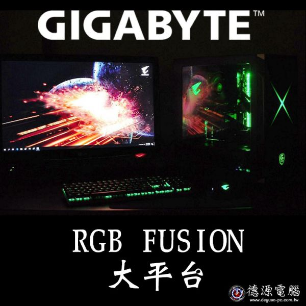 b_800_600_16777215_00_images_yau0715_GIGABYTE_RGB.jpg