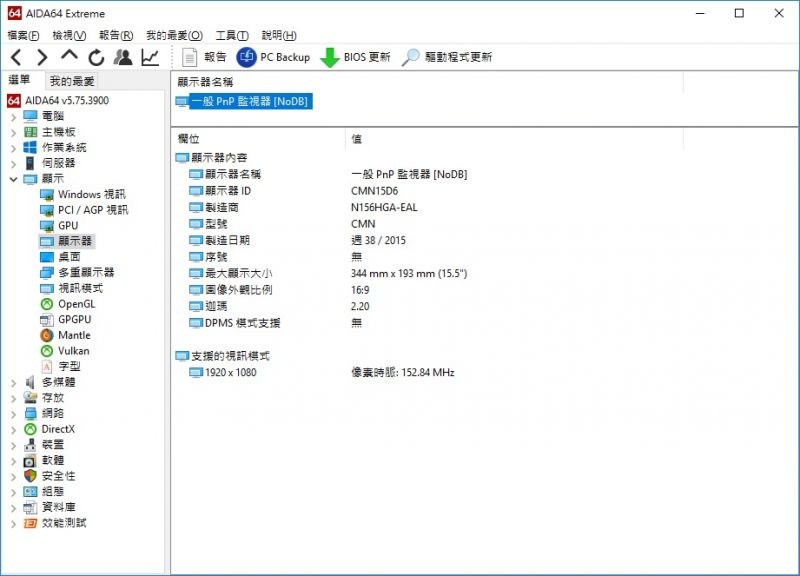 b_800_600_16777215_00_images_yau0715_GL638RC_29.jpg