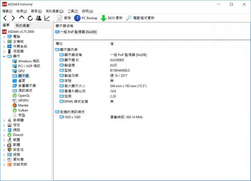 b_800_600_16777215_00_images_yau0715_GS658RF_46.jpg
