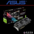 ASUS STRIX GTX1070 TI A8G GAMING開箱測試報告